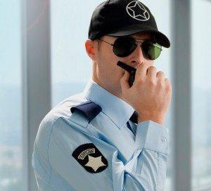 seguridad-es-completamente-personalizada-por-una-empresa-de-seguridad-privada-300x271